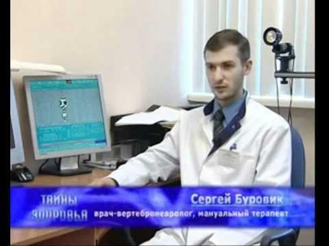 Назначили электрофорез при остеохондрозе