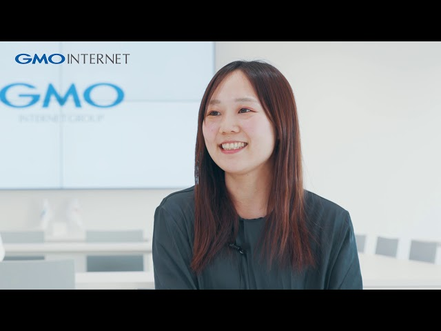 GMOインターネット採用動画 インタビュー 「アプリケーション開発エンジニア 中途入社編」