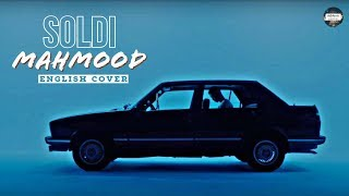 [English Cover] SOLDI   MAHMOOD By Hellomanda