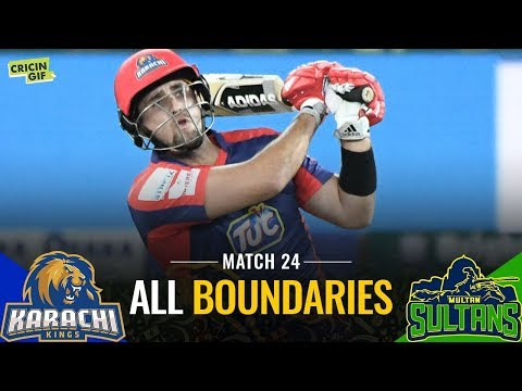 Match 24: Karachi Kings vs Multan Sultans | PEL All Boundaries