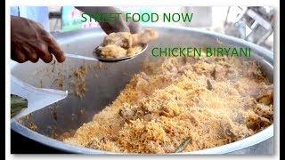 Biryani - Muslim chicken biryani | Indian Chicken Biryani | amazing Indian food #biryani