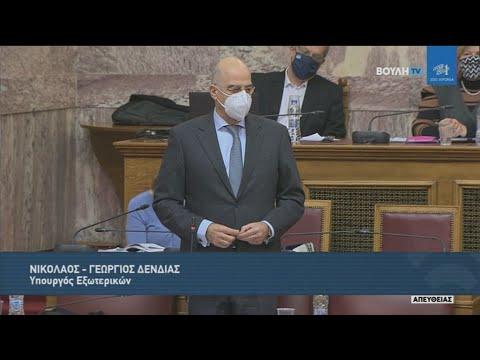 Ν.Δένδιας:Η Ελλάδα σε οποιαδήποτε συζήτηση με οποιαδήποτε χώρα δεσμεύεται από το ευρωπαϊκό κεκτημένο