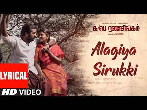 Ka Pae Ranasingam - Alagiya Sirukki Lyrical Video