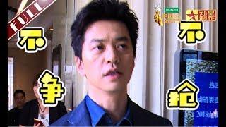 《真声音》 第一期【官方无水印版】李健:我的原则是不争不抢!中国好声音20180713 Sing!China HD
