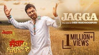 Jagga | Daljeet Kalsi, Kainaat Arora | Debi Makhsoospuri | Jagga Jiunda E | Millind Gaba | Music MG