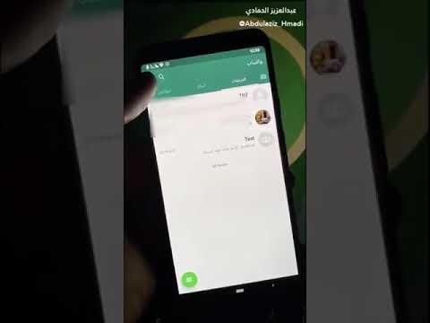العرب اليوم - شاهد: خطوات تجنُّب الإضافة لمجموعات