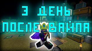 #3 ИХОР! II DraconicTechnoMagic II VictoryCraft