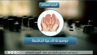 تحميل اغاني أبت نفسي - أبو عبد الملك MP3