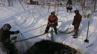 Как называется предмет для ловли рыбы