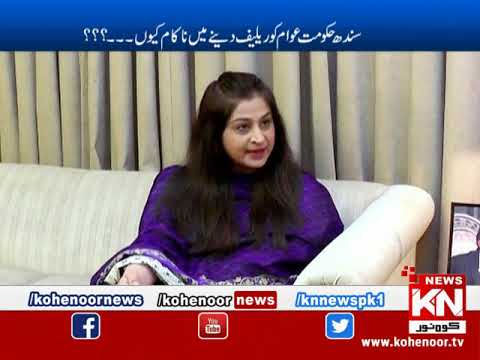 Bahir Ki Baat 29 April 2019 | Kohenoor News Pakistan