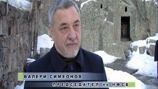 Патриотична мисия в Армения