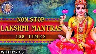 Non Stop Lakshmi  Kubera Mantras 108 Times With Lyrics