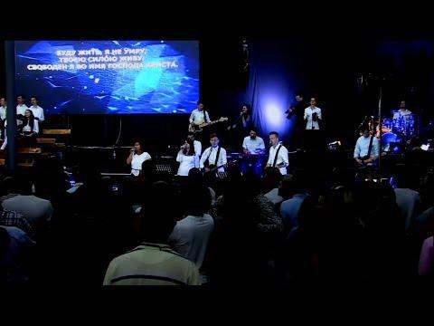 In Jesus Name - Darlene Zschech // Киевский Хор - Во имя Господа Христа (Малин 2018)