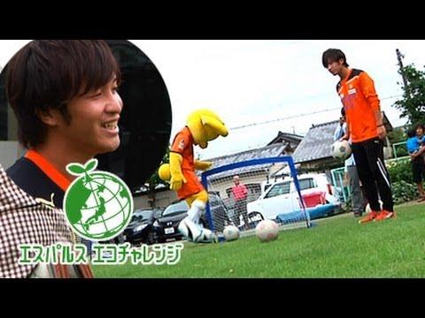 【エスパルス エコチャレンジ】10月7日 芝生開き@中田保育