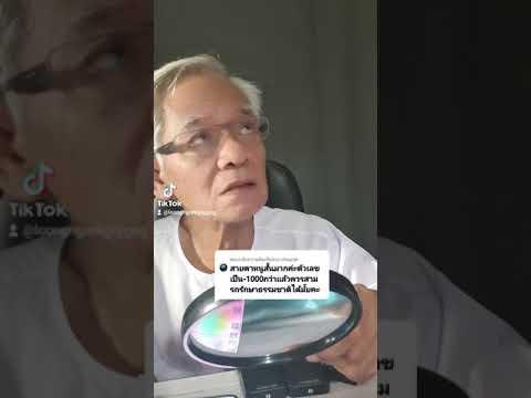 Puzzle látás szimulátor