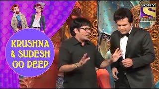 Krushna & Sudesh Go Deep In Conversation - Jodi Kamaal Ki
