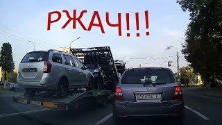 Ржач! Как эта машина стоит под уклоном?『Taxi Kiev Ukraine』