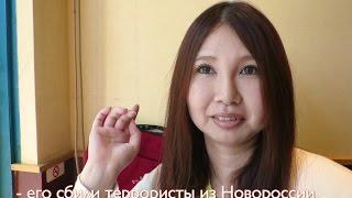 Японка едет в Россию и на Украину. Мнение японцев о войне на Украине. Интервью с Мики.