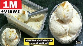 Homemade Butter Scotch ice cream without fresh cream just make with milk only | बटरस्कोच आइस क्रीम