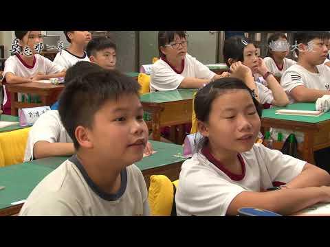 Yan Feng Elementary School