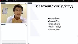 Компания Alpha-Cash. Полный обзор маркетинга!!