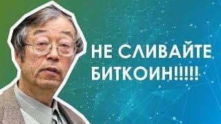 LIGHTNING NETWORK BITCOIN ПОЛОВИНА АЛЬТОВ УМРУТ! | ОБЗОР ЛАЙТНИНГ НЕТВОРК