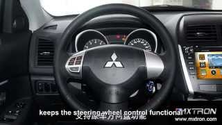 MXTRON MITSUBISHI ASX ANDROID NAVIGATION INSTALLATION GUIDE