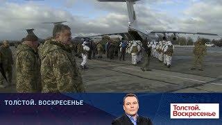 Украина разорвала договор о дружбе с РФ и признала солдат нацистских украинских формирований героями