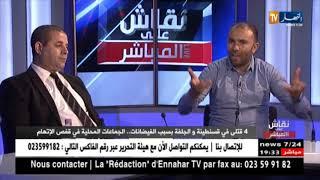 محمد بورنيسة: بعض الولاة ورؤساء الدوائر لا يهمهم سوى أنفسهم ،لا يراقبون المشاريع ولا يتفقدون الرعية