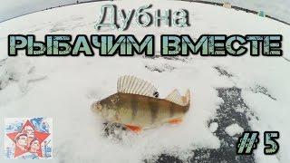 Рыбалка зимняя на московском море
