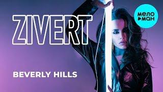 Zivert - Beverly Hills (Single 2019)