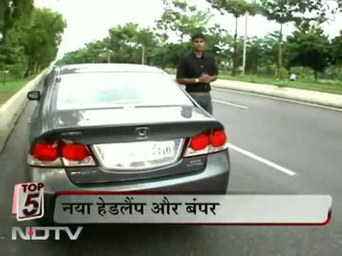 New Honda Civic review by NDTV