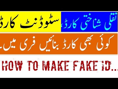 how to make fake acceptable proof in 5sec re open disabled fb id