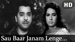 Sou Baar Janam Lenge(HD) - Ustaadon Ke Ustad Song