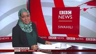 BBC DIRA YA DUNIA JUMATATU 13.01.2020