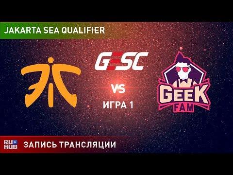 Fnatic vs Geek Fam, GESC SEA, game 1 [Mortalles]