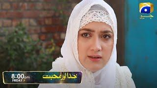 Khuda Aur Mohabbat - Season 3 Ep 23   Showbiz Glam Review Har pal Geo Dramas
