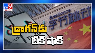 ByteDance reportedly plans to change corporate structure of TikTok following India ban - TV9