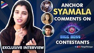 Anchor Syamala Exclusive Interview | Bigg Boss Syamala | Kaushal | Tanish