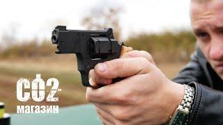 Револьвер под патрон Флобера СЕМ РС-1.0 от компании CO2 - магазин оружия без разрешения - видео 1