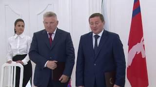 Подписание соглашения о сотрудничестве между Хабаровски...