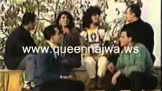 تحميل و مشاهدة zahraa alnajwaneh نجوى كرم أنا معكن MP3