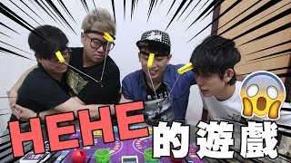 【Board野】一隻令人HeHe的遊戲《二人三築》w/ 笑波子, Dee, Felix, 小白
