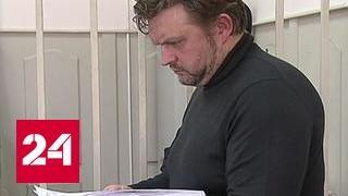 СК завершил следствие в отношении бывшего кировского губернатора