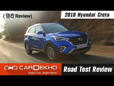 2018 Hyundai Creta Review in Hindi