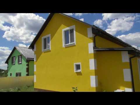 Сверх-теплый дом на электроотоплении за 2,5 млн в Саратове. Газ не нужен