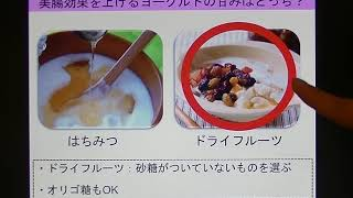 宝塚受験生のダイエット講座〜美肌になるポイント⑤〜美腸効果を上げる食べ合わせのサムネイル