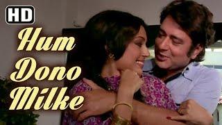 Hum Dono Milke | Tumhari Kassam Song | Navin Nischol