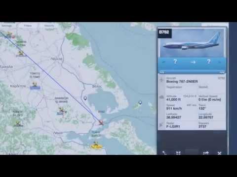 Ψεκασμοί από πολιτικά αεροπλάνα χωρίς προορισμό