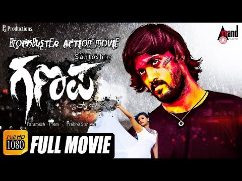 Kaaran Tamil Full Movie Download 720p
